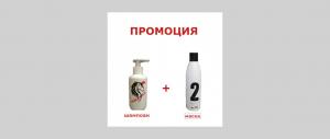 Конски шампоан от 4sales.bg