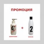 Как да използваме конски шампоан от 4sales.bg